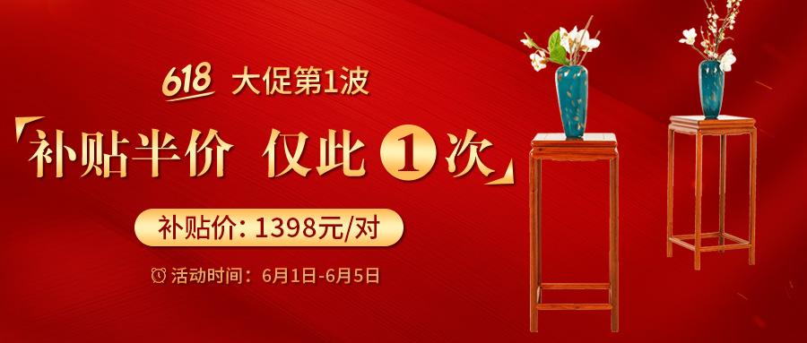 年中大促第一波丨惊!1398元就能买万博安卓手机客户端下载,还不快抢!